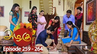 Azhagu - Tamil Serial | அழகு | Back to Back Episode 259 - 264 | Sun TV Serials | Revathy