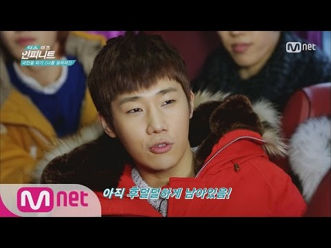 [STAR ZOOM IN] Infinite Sung Kyu Get Humiliated!? (Wishing Sung Kyu Happy B-day! April 8th) 160411 E
