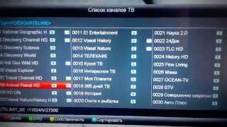 НТВ + Кардшаринг.....Каналы(, 2015-04-19T11:16:00.000Z)