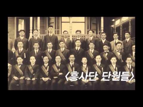도산안창호의 생애