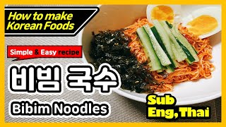 SUB THAI) Easy & Simple Co…