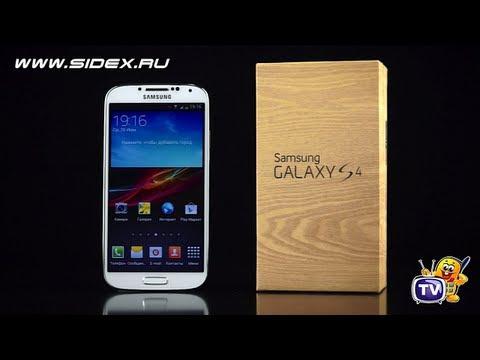 Sidex.ru: Обзор Samsung Galaxy S4 i9505 LTE