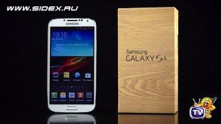мобильный телефон Samsung Galaxy S4 LTE