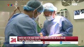 Nhiều bác sĩ bị mạo danh trên mạng xã hội để bán thuốc | VTV24
