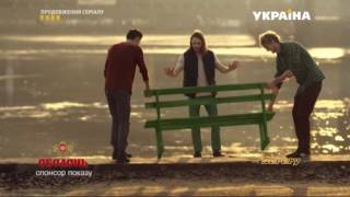 Реклама пиво Оболонь (ТРК Украина, март 2017)