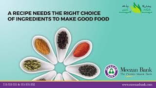 Meezan Bank   Ramadan 2018   Recipe Ad