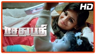 Sethupathi Tamil Movie   Scenes   Vijay Sethupathi arrests Vela Ramamoorthy   Vivek Prasanna