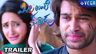 Mirchi Lanti Kurradu Movie Trailer - Abijeet, Pragya Jaiswal - Latest Telugu Trailer 2014