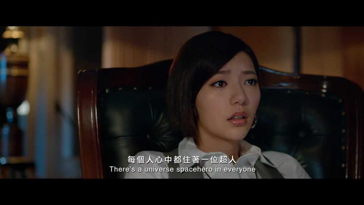 『電影大快報』電影《變身》最新完整版預告片[HD] - YouTube