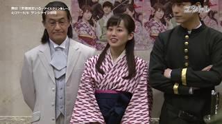 畠中恵の人気小説を原作とした舞台「若様組まいる~アイスクリン強し~...
