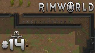 RimWorld Прохождение: #14 - Новый уровень защиты!