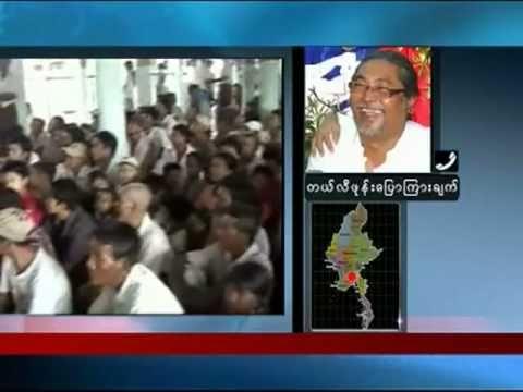 DVB - 07.01.2011 - Daily Burma News 1