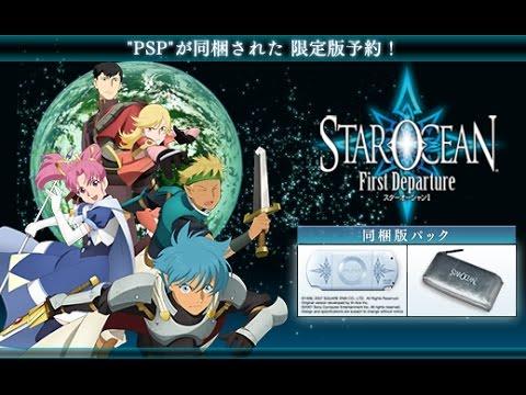 Star ocean fist departure codes