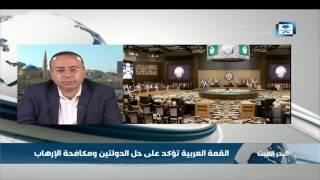 كاتب ومحلل سياسي: طهران تبث الفوضى والا استقرار والعنف في المنطقة خدمة في مشروعها التوسعي