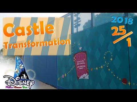 Construction Update: Castle Transformation | Hong Kong Disneyland (Jan 25, 2018)