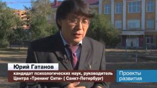 05 10 Р1 Проекты развития Психолог Гатанов