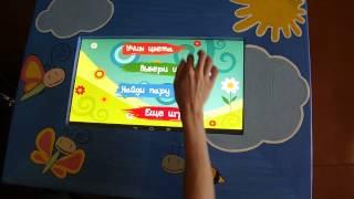 Детский интерактивный стол LaserPLUS(Заказать столик можно по телефону в Иркутске (3952) 648-348., 2014-07-02T13:50:35.000Z)