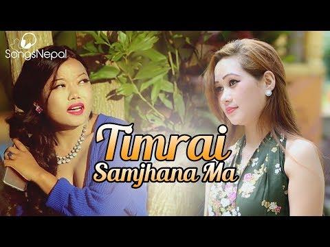 Timrai Samjhana Ma - Pramod Kharel | New Nepali Adhunik Song 2017/2074