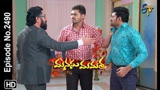 Manasu Mamata | 12th January 2019   | Full Episode No 2490 | ETV Telugu