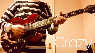 Patsy Cline - Crazy - Guitar Cover
