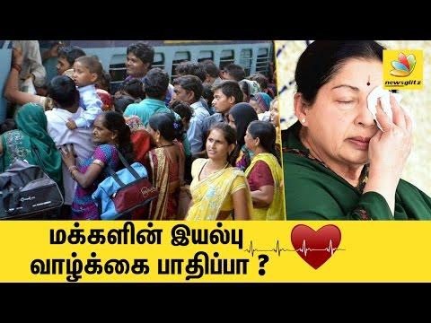 Daily lives disrupted after Jayalalitha's cardiac arrest | Latest Tamil Nadu CM News