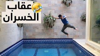تحدي الهمس | والعقاب المسبح !