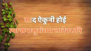 Radha Hi bawari Original Karaoke with Lyrics