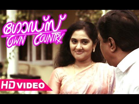 Gods Own Country Movie Scenes HD | Sreenivasan sarcastic interview to the media | Fahad Fazil