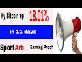SportArb Proof My bitcoin increased 4.9% in 3 days - YouTube
