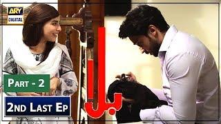 Balaa Episode 38 - 7th January 2019 - ARY Digital Drama