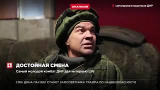 Самый молодой комбат Донбасса