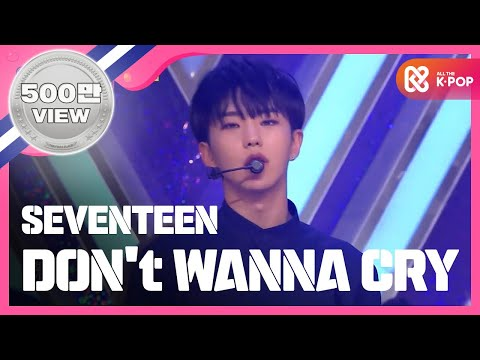 Show Champion EP229 SEVENTEEN  Dont Wanna Cry