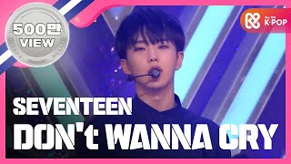 Gambar cover [Show Champion] 세븐틴 - 울고 싶지 않아 (SEVENTEEN - Don't Wanna Cry) l EP.229