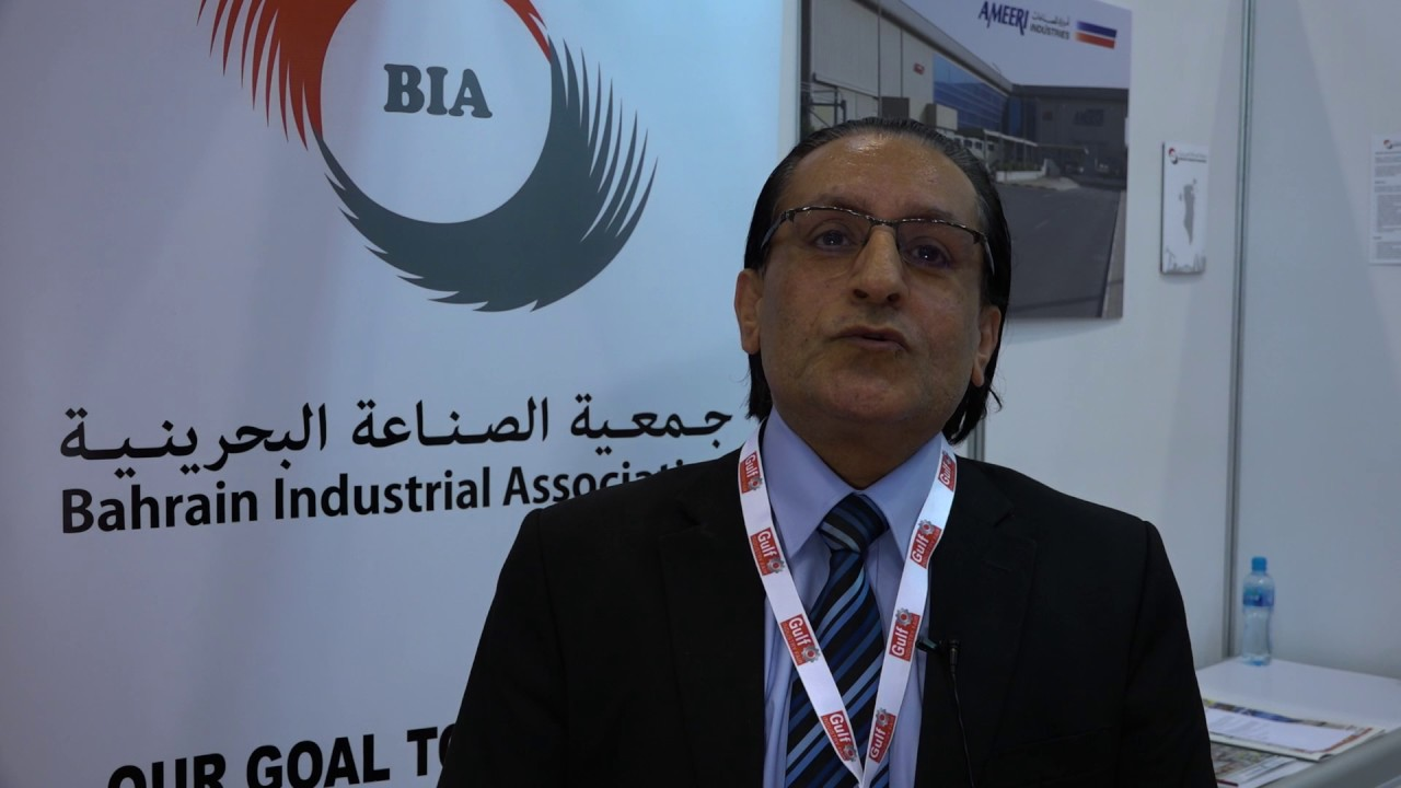 Bahrain Industrial Association (BIA)