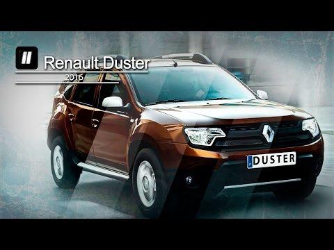 Renault Duster 2016. 2 Лошадиные силы.