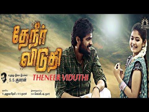 theneer viduthi tamil full movie | Tamil...