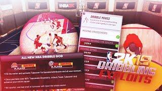 THE BEST DRIBBLE GOD EXPLOITS ON NBA 2K19! 2K16 SPEEDBOOSTING IS BACK! SECRET MOMENTUM SPAM   COMBOS