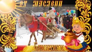видео Детская Масленица в усадьбе Шахматово