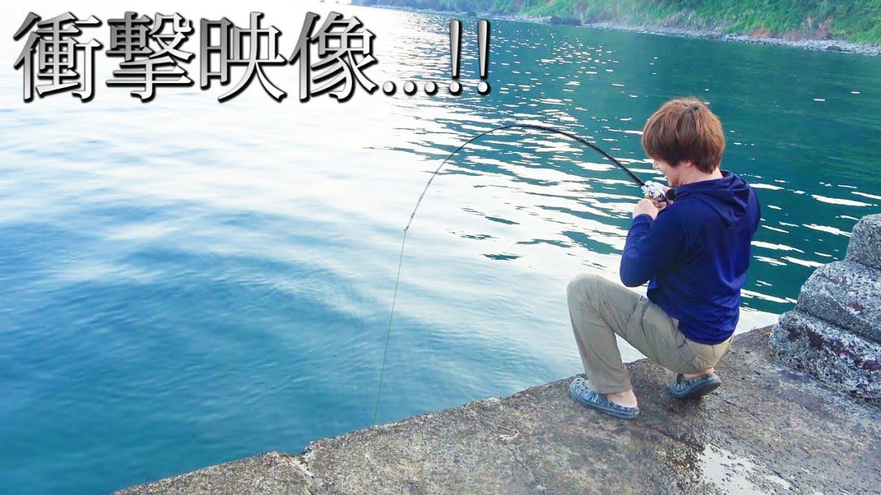 【水深10m】小さな堤防で、まさかの大物が入れ食い状態に!!!!!