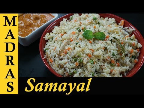 Thengai Paal Sadam in Tamil | Coconut Milk Rice Recipe in Tamil | Coconut Milk Pulao