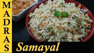 Thengai Paal Sadam in Tamil   Coconut Milk Rice Recipe in Tamil   Coconut Milk Pulao