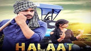 Hallat   Shubh Panchal, Sapna Braal   Smmi Dhankhar   Latest Haryanvi Songs Haryanavi 2018   VOHM