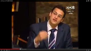 لقاء أدهم نار مع بلال فضل_WMV V9.wmv