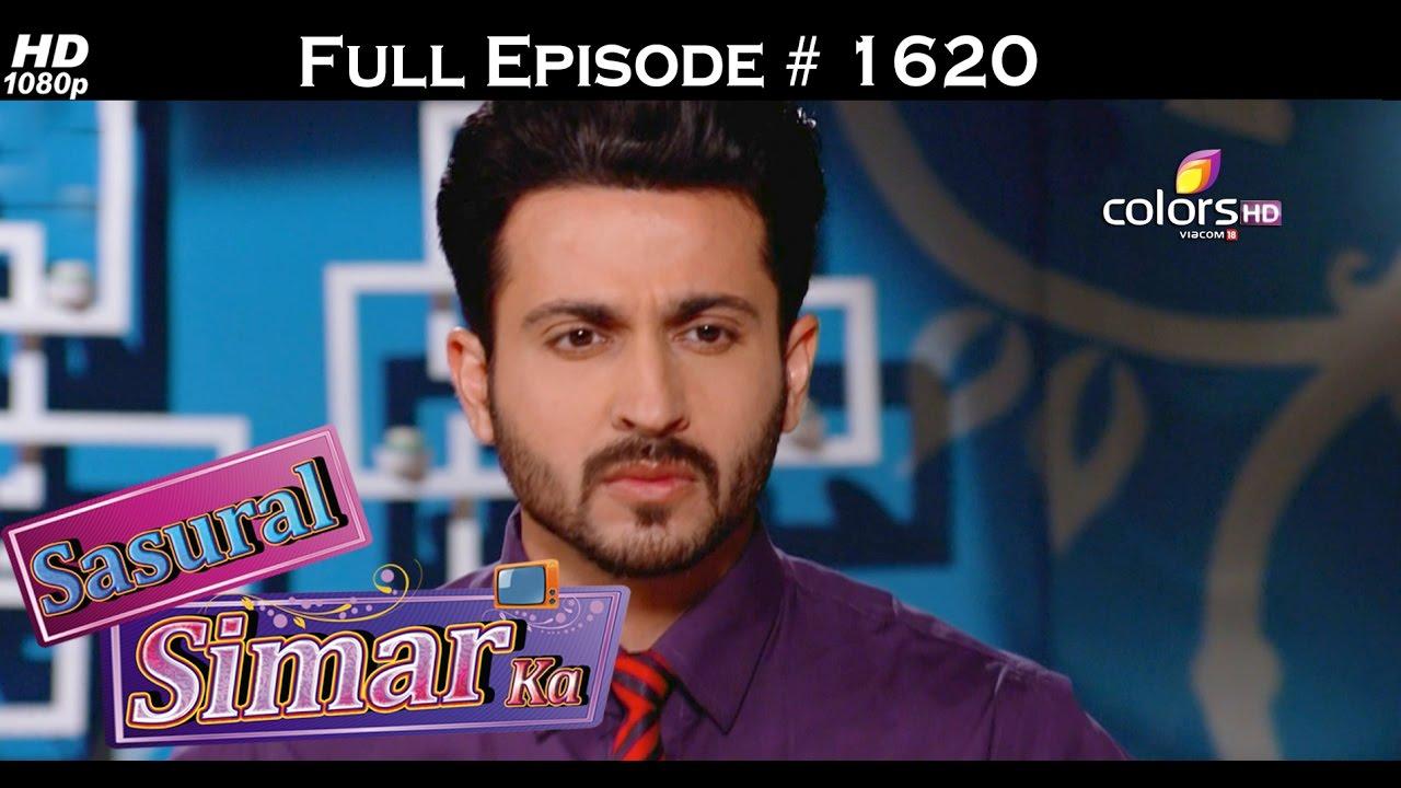 Download Sasural Simar Ka - 29th September 2016 - ससुराल सिमर का - Full Episode (HD)