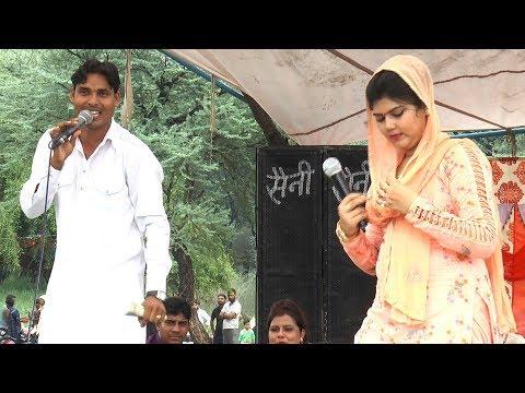 बिना पति के द�खियारी की  जिंदगी बेकार होजा || इतनी गंभीर रागनी आजतक नहीं स�नी होगी || Radha & Arun