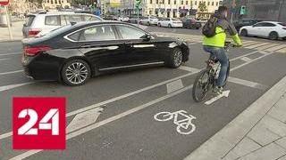Москва пересела на велосипеды - Россия 24