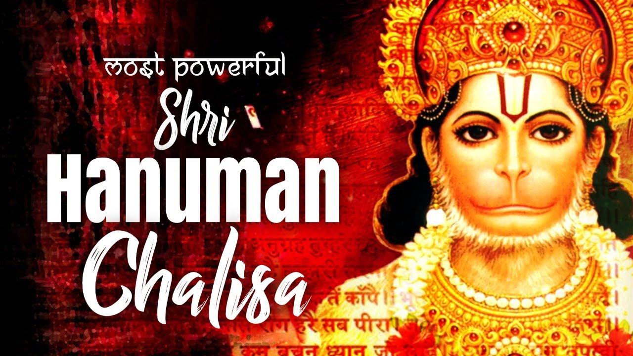 MOST POWERFUL SHRI HANUMAN CHALISA | Shree Hanuman Chalisa | HANUMAN STOTRA | हनुमान चालीसा
