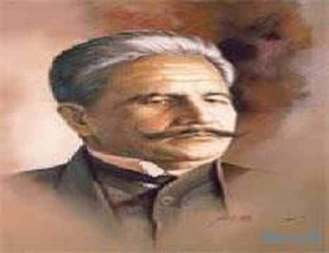 PAKİSTAN'IN MEHMET AKİF'İ=ALLAME DR.MUHAMMET  İKBAL