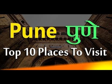 best hookup places in pune