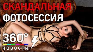 БДСМ по-киевски: студентки-дьяволицы устроили фотосессию